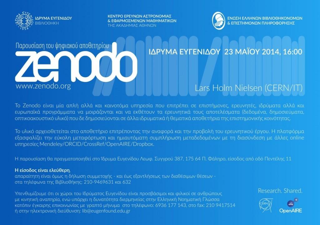 Zenodo_Nielsen_Invitation_M