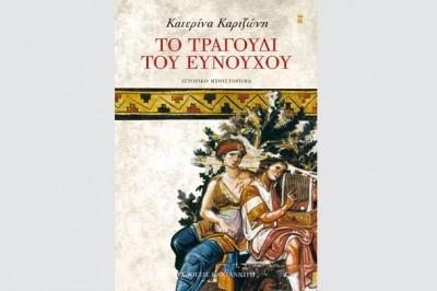 karizonibook